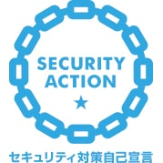 SECURITY ACTION